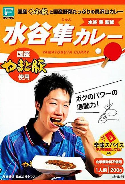 Currymizutani2_2